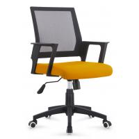 Buy cheap Multi Coloured Office Computer Chair With Nylon Castors Fabric With PP Cover Back from wholesalers