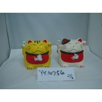 Buy cheap Japan Style Ceramic Fortune Cat Coin Bank from wholesalers