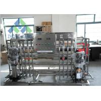 Buy cheap 80GPD Production Capacity Mobile Desalination Plant , Sea Water Cleaning System from wholesalers