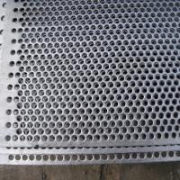 Buy cheap Customized Hole Shape Perforated Metal Sheet With Durable Surface For Industry Use from wholesalers