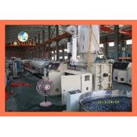Buy cheap PE Pipe Production Line (LGP-P) from wholesalers
