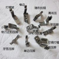 Buy cheap Different Sewing Accessories of Juki , Brother , Pegasus Textile Machinery Spare Part from wholesalers