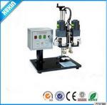 Buy cheap CapsulCN,XLSJY-6100 capping machine, Cap Tightener, table-top cap screwing machine, Bottle Capper (110V/60HZ) from wholesalers