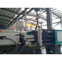 Buy cheap PQ Control PVC Coupler Making Machine , PVC Pipe Injection Molding Machine from wholesalers