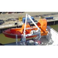 Buy cheap Marine A- type fast rescue boat davits from wholesalers