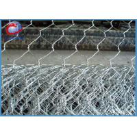 Buy cheap Multi Colors Galvanised Chicken Wire Mesh , Rabbit Wire Mesh For Breeding from wholesalers