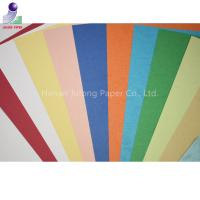Buy cheap A1 A2 A3 A4 size white color leather grain paper in stock from wholesalers
