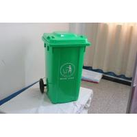 Buy cheap trash bins with 100L capacity/plastic garbage bin/ industrial trash bin mould from wholesalers