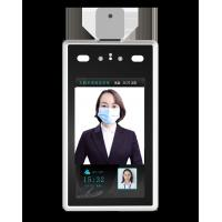 Buy cheap 7 Inch AI Fever Screening Digital Thermometer Body Temperatures Scanner Thermal from wholesalers