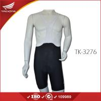 Buy cheap New mens specialized bicycle clothes cycling bib shorts from wholesalers