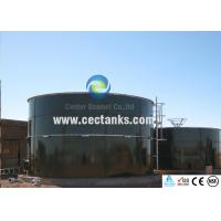 Buy cheap Round Glass Lined Water Storage Tanks , Glass Enamel Coating from wholesalers