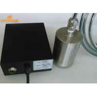Buy cheap 28K Ultrasonic  Transducer High Power Removable Sonic Algae Control for boat and swimming pool from wholesalers