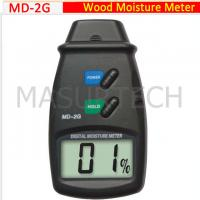 Buy cheap Digital wood moisture meter MD-2G with 2 pins     from wholesalers