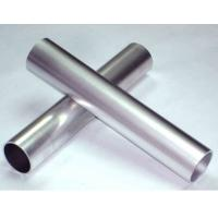 Buy cheap 1050, 5083, 6061, 6063, 6082, Aluminum Tubing from wholesalers