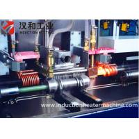 Buy cheap Ball Screw Flame Hardening Equipment , Low Power Induction Heater 160Kw from wholesalers
