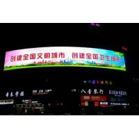 Buy cheap Wall Mounted Outdoor Fixed LED Display 5mm Pixel Pitch Programmable Scrolling LED Sign from wholesalers
