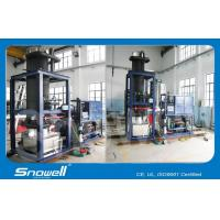 Buy cheap 8T/D Commercial Tube Ice Machines / Ice maker Machine For Hotel And Drinks CE from wholesalers