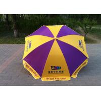 Purple And Yellow Outdoor Sun Umbrellas Sun Parasol Uv Protection , Digital Printing