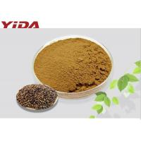 Buy cheap Weight Losing Raw Materials Cassia Extract / Obtuseleaf Senna Seed Fat Reduction Powder product