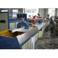 Buy cheap UPVC PVC Plastic Profile Extrusion Line with 120 - 150 kg/h Capacity from wholesalers
