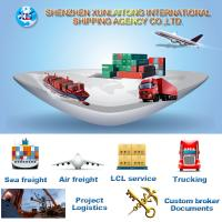 Buy cheap FCL/LCL  shipping agency from shenzhen to taiwan from wholesalers