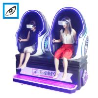 Buy cheap new thrilling frp materail virtual reality double seats 360 degrees view egg chair 9d cinema from wholesalers