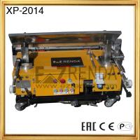 Buy cheap Ezrenda Mortar Plastering Machine Tools Remote control , Single Phase from wholesalers
