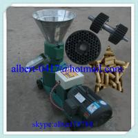 Buy cheap Hot sale PM series flat die biomass straw pellet machine from wholesalers