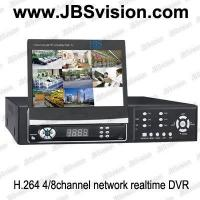 Buy cheap H.264 4/8CH Digital Vidoe Recorder with 7inch LCD Monitor from wholesalers
