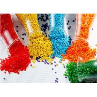 China Multifunctional Plastic Flame Retardant Masterbatch Strong Coloring Performance on sale