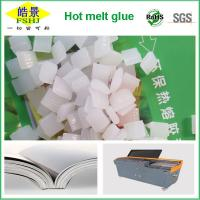 Buy cheap White Granule Hot Melt Adhesive Pellets , Hot Melt EVA Glue With Strong Adhesion product