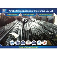 Buy cheap 5mm / 50mm AISI 4340 Cold Drawn Steel Bar For Machinery & Engineering Industry from wholesalers