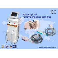 Buy cheap Fast Hair Removal 360 magneto Optical system SHR hair removal machine from wholesalers