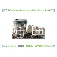 Buy cheap Common Size Paper Cup Lids / Cover For 7.5oz Paper Hot Coffee Cup from wholesalers