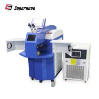 Buy cheap 100W Jewelry Laser Welder , Portable Gold Silver Jewelry Spot Laser Welding Machine from wholesalers
