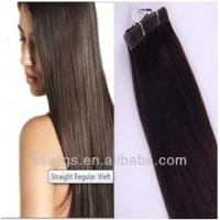 Buy cheap AAAA 100% High quality Indian human hair extension-tape hair,100g/pc from wholesalers