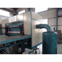 Buy cheap Energy Saving Egg Tray Production Line , Small Capacity Rotary Type Egg Box Making Machine from wholesalers