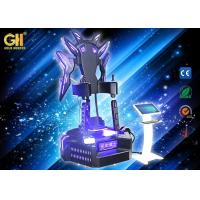 Buy cheap 9D VR Standing Platform Virtual Reality Arcade Game Machine 1 Year Warranty from wholesalers