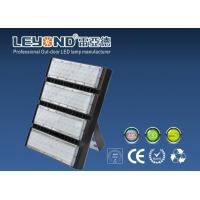 Buy cheap Black Professional 200w Led Light Tunnel Led Lighting Waterproof from wholesalers