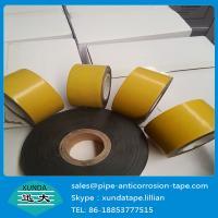 Buy cheap China xunda company asphalt tape pipe wrap T600 from wholesalers