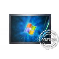 Buy cheap 500cd/m2 Touch Screen Kiosk , Wall Mounted Touch All-in-one PC from wholesalers