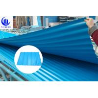 Buy cheap Anti-Corrosive Muti-Layerplastic Heat Insulation Roof Tiles With ASA Resin Coating from wholesalers