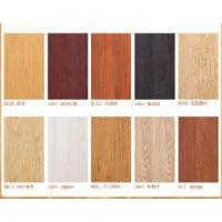 Buy cheap Laminate Wood Flooring - LMZ-VI (STORGE7) product