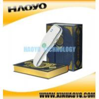 Buy cheap Sell 2011 Newest Holy Quran Read Pen from wholesalers