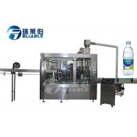 Buy cheap Automatic 3 In 1 PET Bottle Carbonated Drink Filling Machine For Small Bottle from wholesalers