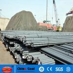 Buy cheap Steel Rebar Deformed Steel Bar, Deformed Bar, Iron Rods for Construction/ from wholesalers