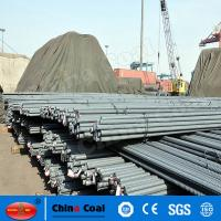 Buy cheap Steel Rebar Deformed Steel Bar, Deformed Bar, Iron Rods for Construction/ Building Materia product