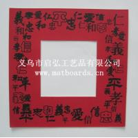 Buy cheap collage matboard for photo frame from wholesalers