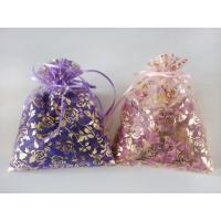 Buy cheap Purple Decorative Seed Organza Potpourri Bags Scented Drawer Sachets product