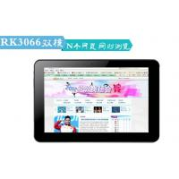 Buy cheap 10.1 dual core rockchip3066 1.6Ghz high speed hd smart tablet pc slim mid from wholesalers